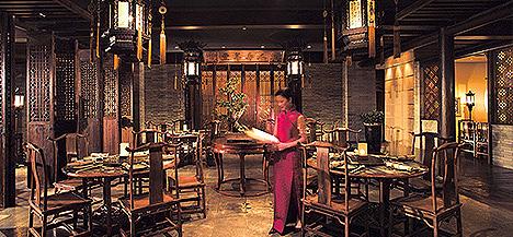 北京王府半岛酒店the